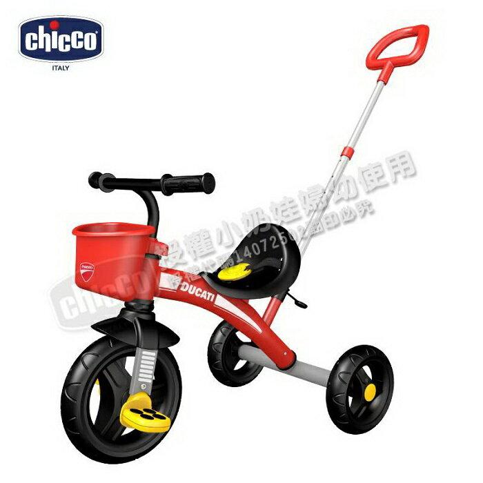 Chicco - 杜卡迪二合一三輪推車 0