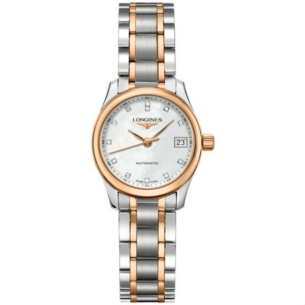 LONGINES浪琴表L21285897雙色巨擘經典優雅真鑽機械腕錶珍珠母貝面25.5mm