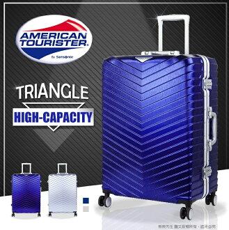 Samsonite新秀麗行李箱7折推薦 American Tourister美國旅行者 大容量29吋鋁框旅行箱 BJ0 雙排輪 TSA海關鎖 再送自選好禮
