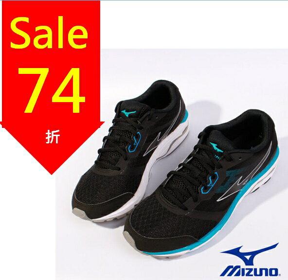 Mizuno 休閒慢跑鞋 男 藍黑 0