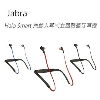 Jabra Halo Smart 無線入耳式立體聲藍芽耳機~訂購商品