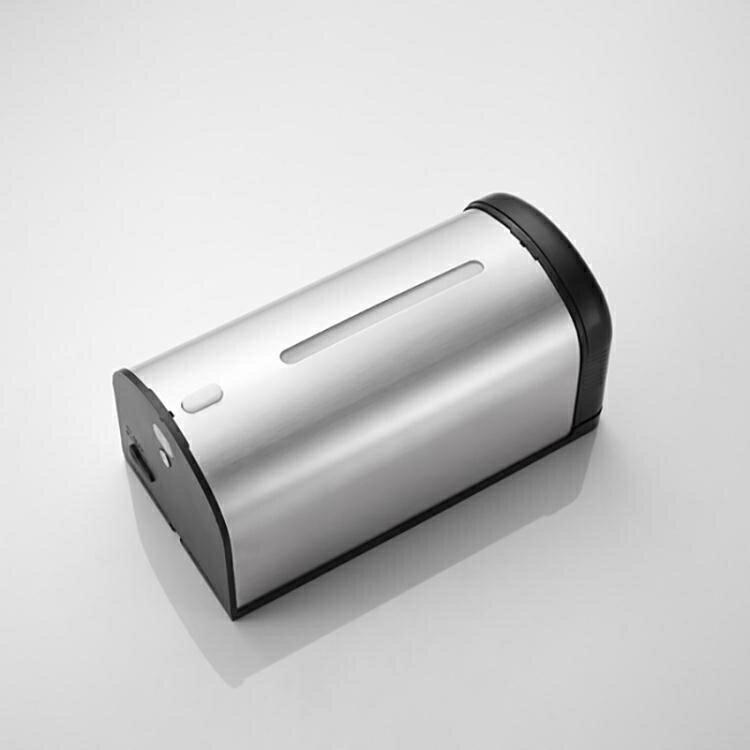 不銹鋼全自動殺菌凈手器壁掛式酒精噴霧式手部消毒器洗手消毒機 AT