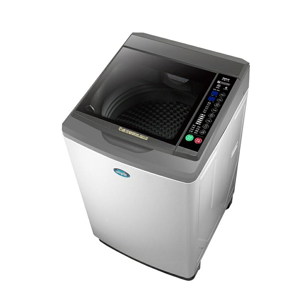 台灣三洋 SANLUX 15公斤超音波變頻洗衣機 SW-15DV10