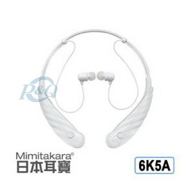 <br/><br/>  專品藥局【 日本耳寶mimitakara 】元健大和助聽器(未滅菌) 充電式脖掛型-白【2009824】<br/><br/>