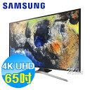 SAMSUNG三星 65吋UHD 4K聯網 LED液晶電視 UA65MU6100WXZW