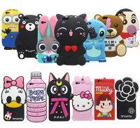 美樂蒂My Melody周邊商品推薦到Oppo R9s 雪er軟矽膠卡通造型立體手機殼