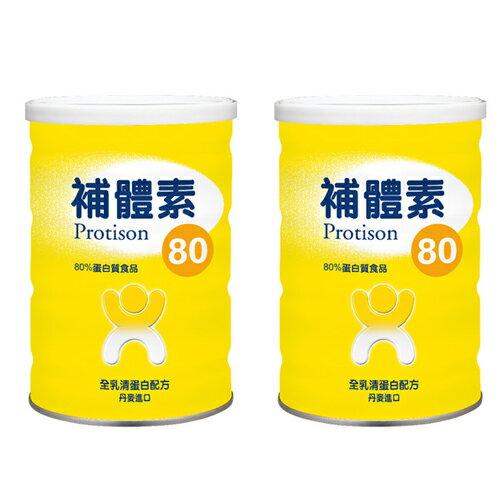 德芳保健藥妝:補體素80100%乳清蛋白500g2入特惠組【德芳保健藥妝】