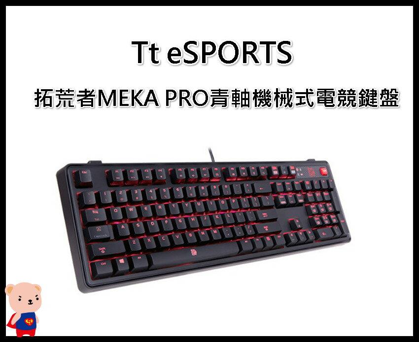 鍵盤 Tt eSPORTS 拓荒者MEKA PRO青軸機械式電競鍵盤 青軸   電競鍵盤 機械式鍵盤 曜越 0