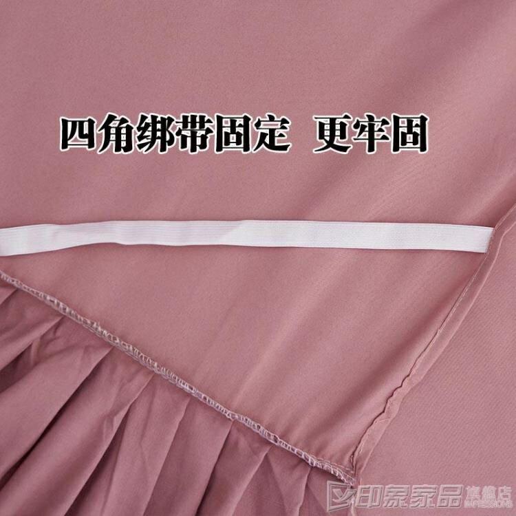 床罩 夏季純棉床裙式床罩單件全棉防塵保護套1.5米1