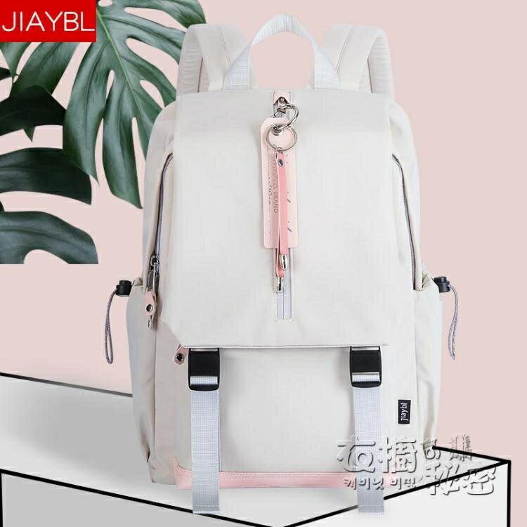 後背包 後背包女新款中學生初中生書包大學生韓版高中女士14寸電腦包