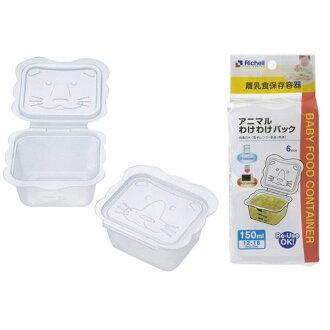 Richell離乳食保存容器6入150ML【六甲媽咪】