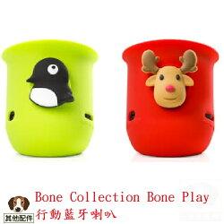 Bone Collection Bone Play 行動藍牙喇叭