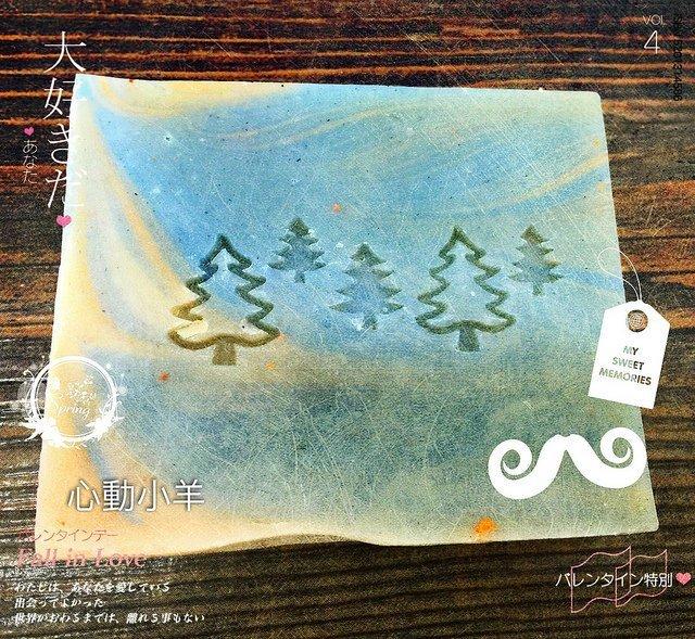 心動小羊^^聖誕樹手工皂DIY材料 工具 手工皂皂章 皂印 皂章 圖案章
