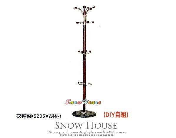 ╭☆雪之屋居家生活館☆╯A480-02S205衣帽架吊衣架DIY自組