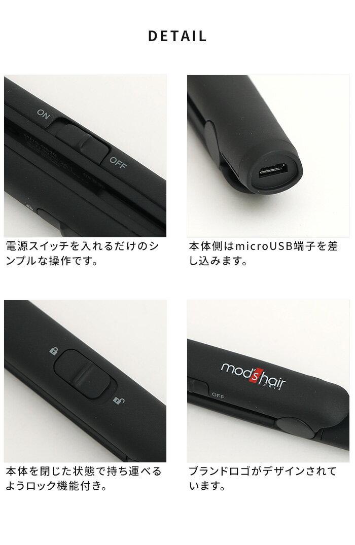 日本Mod's Hair   /  USB 超輕量 隨身 平板夾 MHS-0840  /  STYLISH MOBILE HAIR IRON -日本必買 日本樂天代購 (3278) 8
