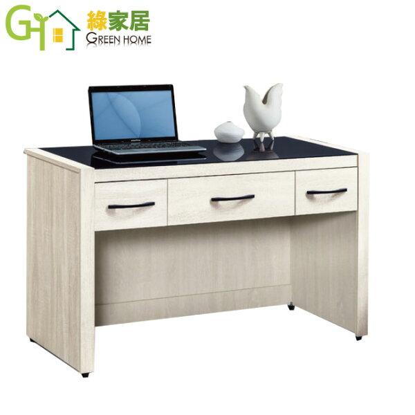 【綠家居】漢納時尚4尺三抽書桌電腦桌