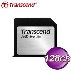 【美國代購 】Transcend 創見 128G JetDrive Lite 360 擴充卡 (15吋 Macbook Pro Retina專用)
