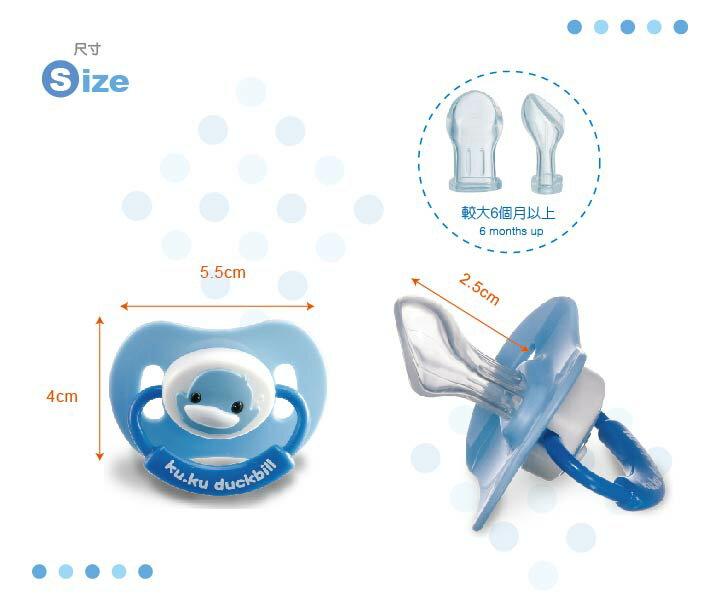 『121婦嬰用品館』KUKU 造型安撫奶嘴 - 較大拇指型 6