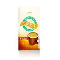 安新奶茶特價促銷-單包只要188【另有1箱1980的優惠】