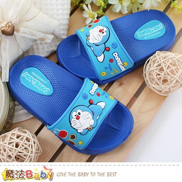 兒童拖鞋哆啦A夢授權正版拖鞋魔法Baby~sa80726