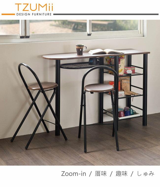 馬汀輕工業風吧檯桌+2椅組