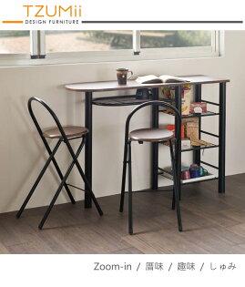 吧台桌吧台椅餐桌TZUMii馬汀輕工業風吧檯桌椅組(一桌兩椅)