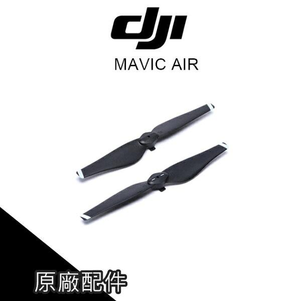 DJI大疆MavicAir螺旋槳原廠配件快拆護槳槳片葉片空拍機快拆槳【AIR007】