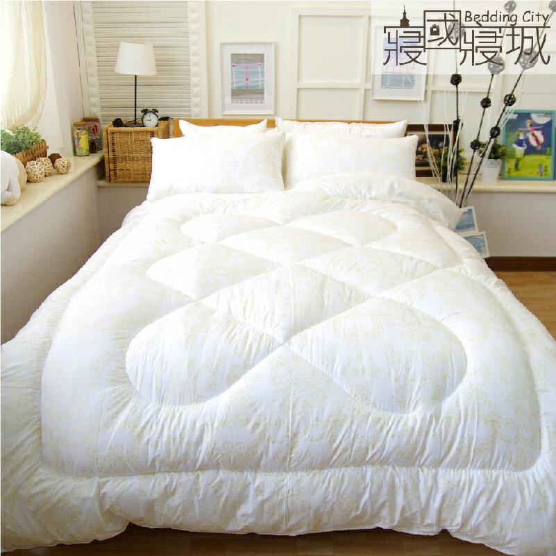 枕頭/高品質/歐式鑲邊羽絲絨枕(2入)【膨鬆、吸濕、舒眠、台灣製】 # 寢國寢城 4
