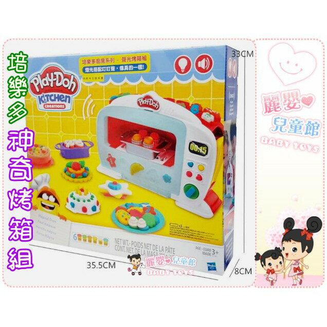 麗嬰兒童玩具館~Play-Doh培樂多-廚房系列-神奇烤箱組 / 聲光烤箱組 2