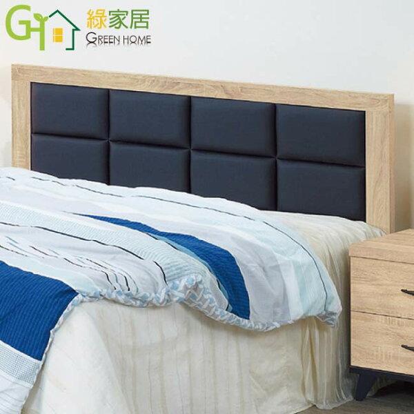 【綠家居】巴納克時尚6尺耐磨皮革雙人加大床頭片