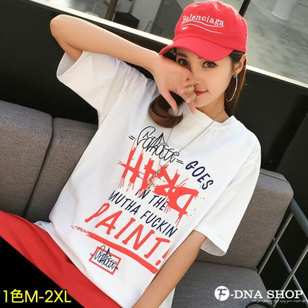 F-DNA★GOES前後印字圓領短袖上衣T恤(白-M-2XL)【ET12732】