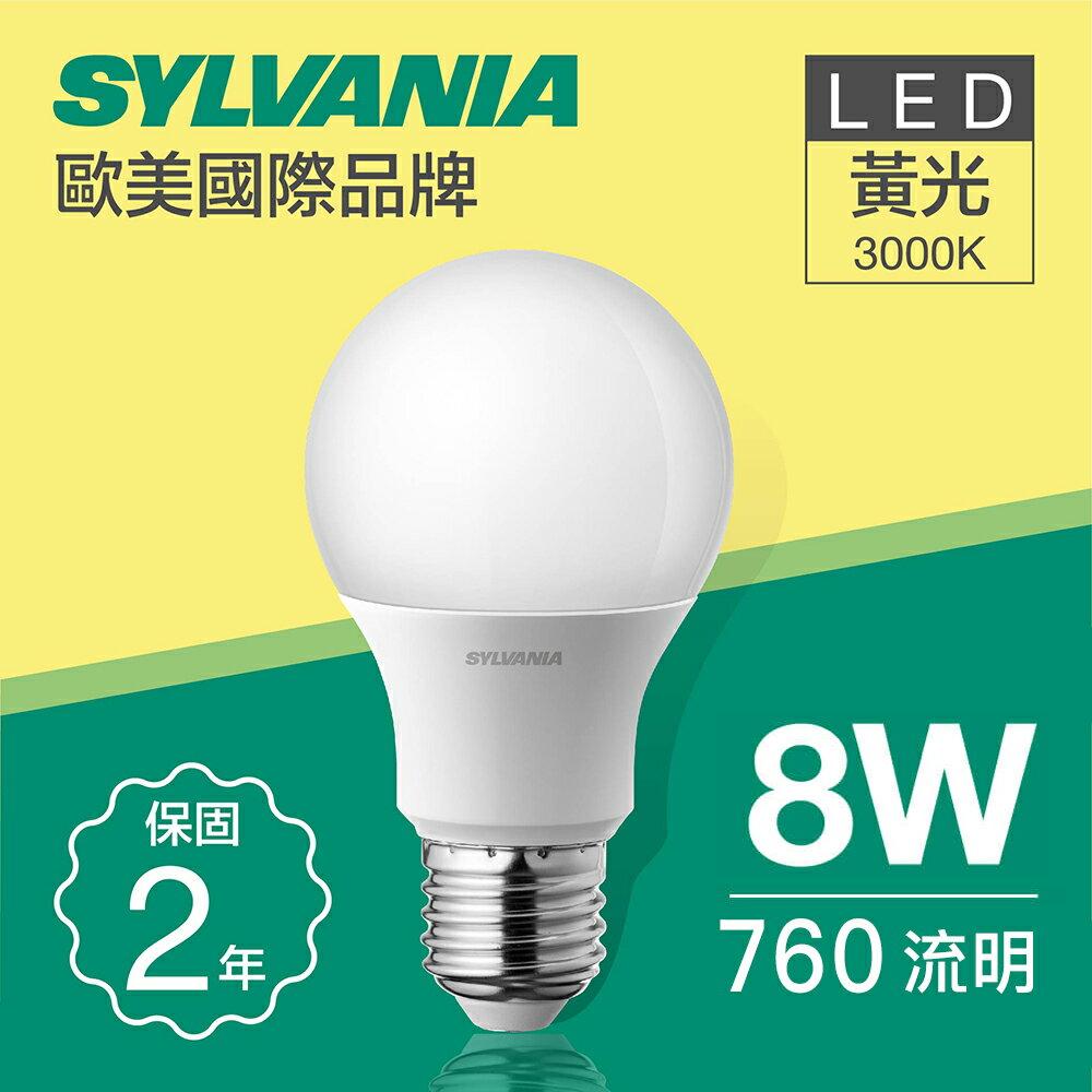 ~DREAM LIGHTS~~SYLVANIA~E27  8W  LED  黃光