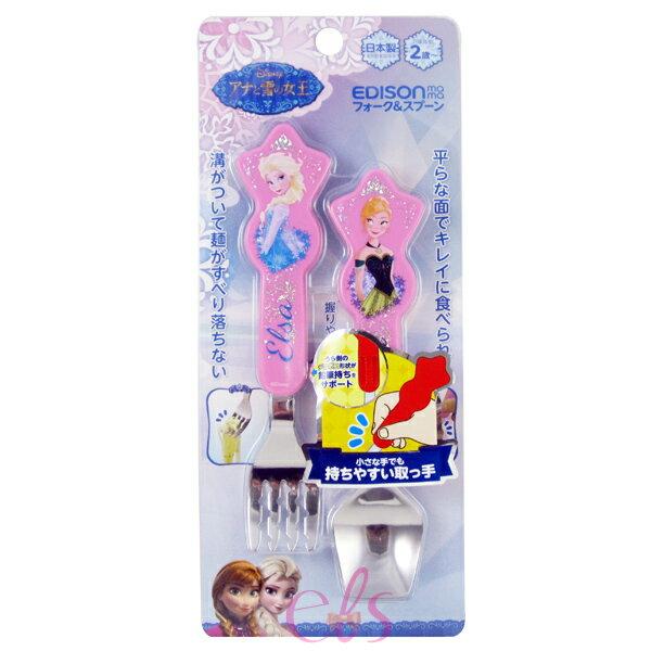 日本 EDISON 冰雪奇緣 Disney不銹鋼防滑兒童學習餐具套裝組 ☆艾莉莎ELS☆