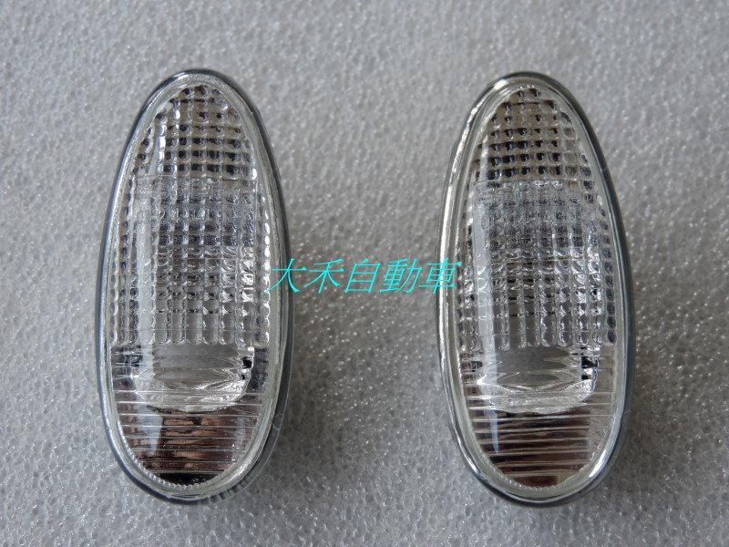 [大禾自動車] 三菱 菱利 神奇01~05 LANCER VIRAGE GALANT 平面 晶鑽 側燈組