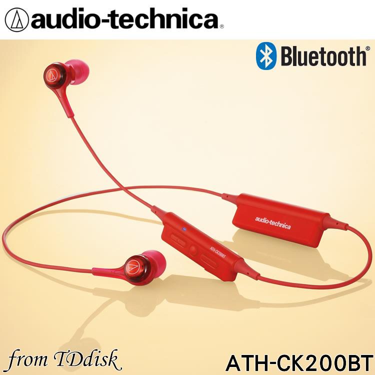 志達電子 ATH~CK200BT Audio~technica 鐵三角 藍牙耳道式耳機