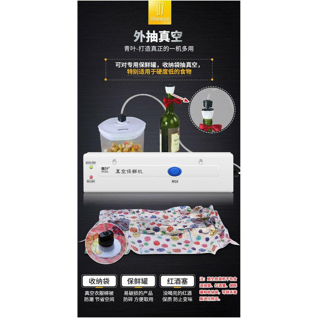 食品抽真空包裝商用乾濕兩用小型家用抽真空機封口機封包茶葉塑封ATF 6