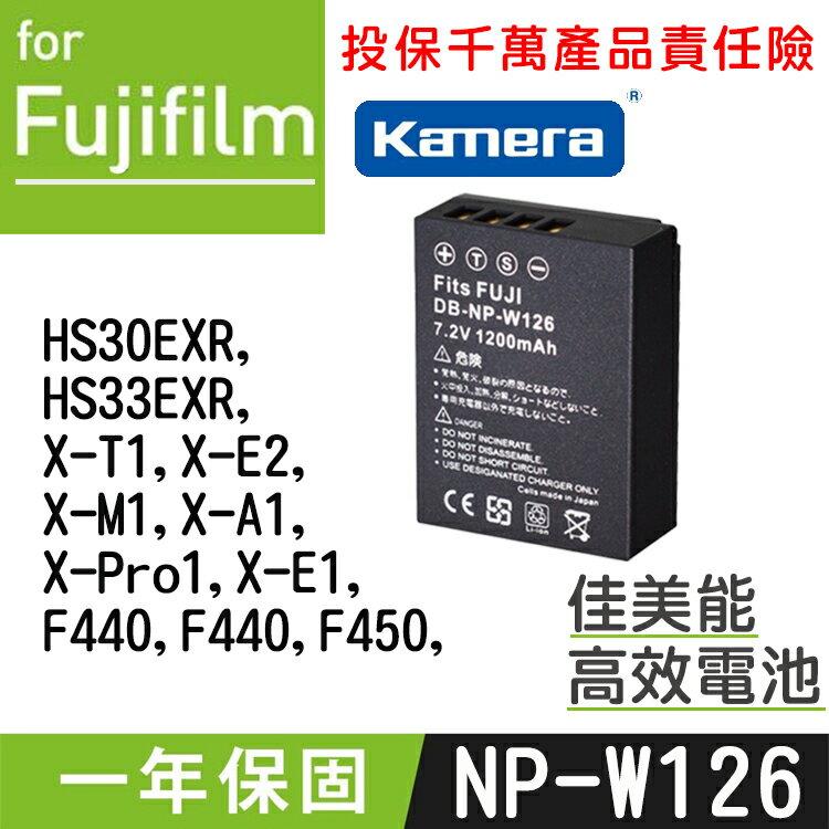 免運@攝彩@富士Fujifilm NP-W126佳美能電池X-E2 X-A2 X-T1 X-T10 XA2 XT10 X-M1