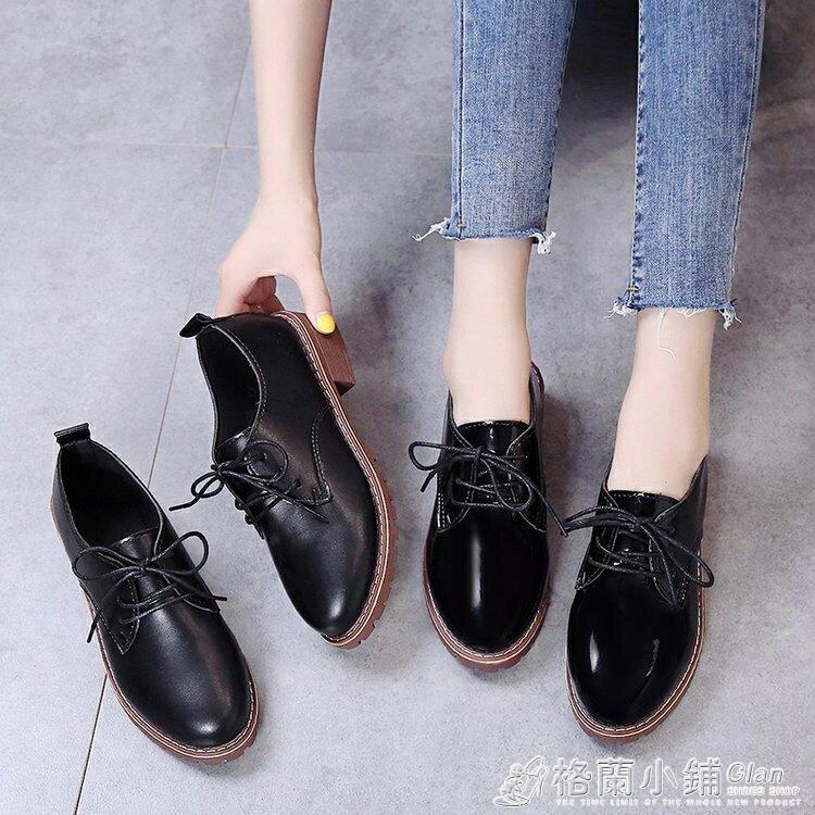 牛津鞋 平底繫帶ins小皮鞋女英倫風復古學院黑色布洛克單鞋女工作鞋