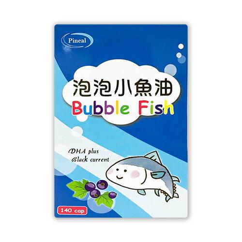 日本原裝進口 泡泡小魚油140顆/盒*3盒★衛立兒生活館★