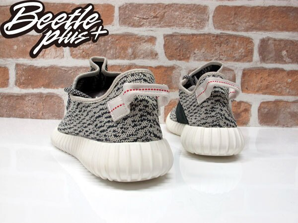 Adidas Yeezy 350 Boost Size US 8 UK 7.5 Kanye West AQ4832 YZY