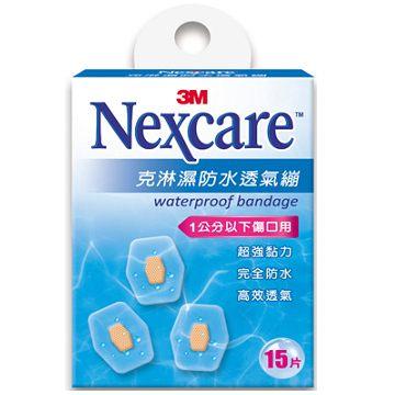 3M 克淋濕防水透氣繃 15片 / 包★愛康介護★ - 限時優惠好康折扣
