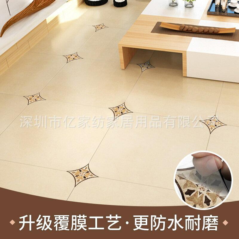 創意裝飾瓷磚貼紙對角貼 印花地貼防水耐磨地板貼自