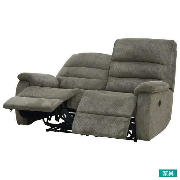◎布質2人用電動可躺式沙發BELIEVER3804MGYNITORI宜得利家居