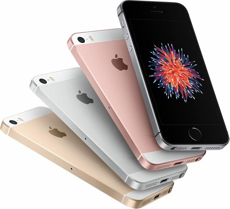 【鐵樂瘋3C 】(展翔) Apple●蘋果 Apple iPhone SE 64G 4 吋 1200 萬像素 iSight 攝錄鏡頭(免運.含9H鋼化保貼跟防摔殼)