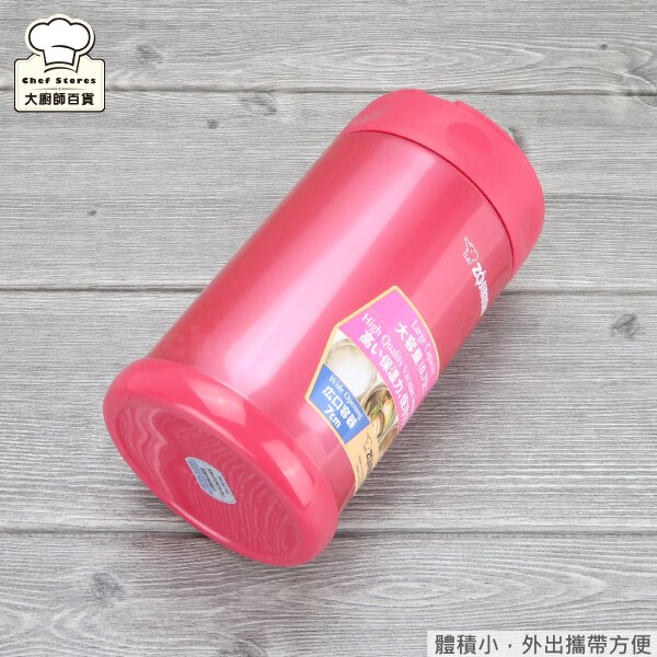 【雙12 SUPER SALE整點特賣】象印 不鏽鋼真空悶燒杯0.75L 悶燒罐 保溫杯 保溫便當盒 廣口好清洗 免運 大廚師百貨 6