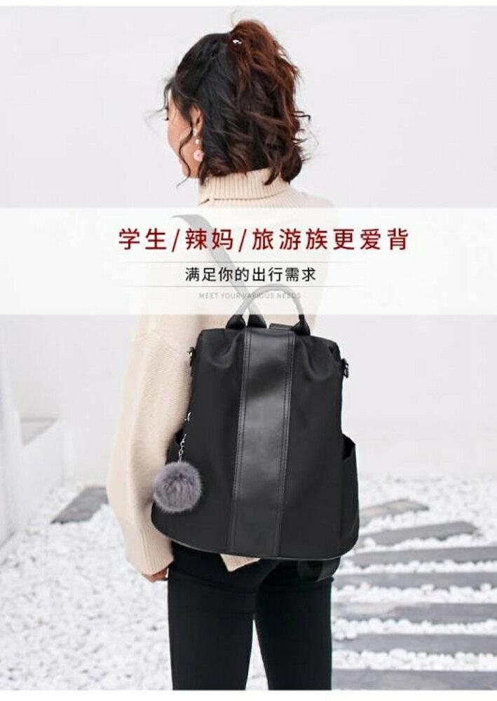 雙肩包後背包雙肩包女包包新款韓版潮時尚個性百搭牛津帆布小書包背包 99免運