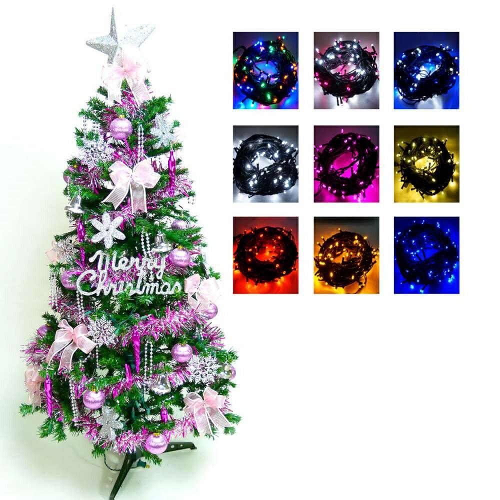 摩達客幸福8尺/8呎(240cm)一般型裝飾綠聖誕樹  (+銀紫色系配件)+100燈LED燈3串(贈IC控制器)本島免運費YS-GTV08303