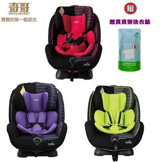 *美馨兒*奇哥 Joie豪華成長型汽座/汽車座椅/安全座椅 (0-7歲)(三色可挑) 6890元+贈寶寶樂洗衣精