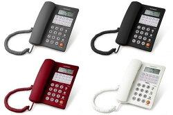 WONDER 旺德10組記憶來電顯示有線電話 WT-07