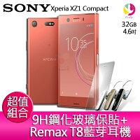 SONY 索尼推薦到分期0利率  SONY Xperia XZ1 Compact 4.6吋 八核心 4G/32G 4G LTE 智慧型手機『贈9H鋼化玻璃保貼+Remax T8藍芽耳機』